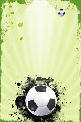 कैंपस फुटबॉल प्रतियोगिता कॉलेज फुटबॉल मैच फुटबॉल मैच पृष्ठभूमि , डिजाइन, प्रतियोगिता, पृष्ठभूमि पृष्ठभूमि छवि