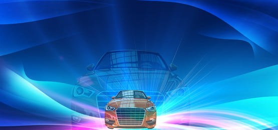 free car wash poster background material, Free Car Wash Picture Download, Poster, Word Art Background image