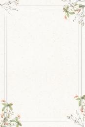 جديدة وبسيطة والزهور الصغيرة والخلفية h5 المواد الطبقات مديرية الأمن العام , أبيض, المادية, الزهور صور الخلفية