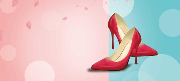 新鮮な背景 シンプル 簡潔 プロモーション, 簡潔, 新鮮でシンプルな女性の靴のプロモーションバナー, シンプル 背景画像