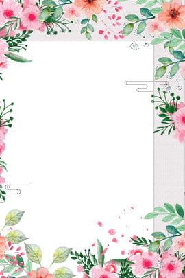 新鮮です 美容 プラスチック ポスター , 新鮮な美しさプラスチックサプライズセールポスターテンプレート, テンプレート, 背景 背景画像