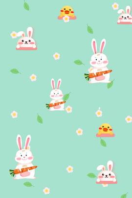 White bunny flat background rabbit cartoon White Seamless Background Imagem Do Plano De Fundo
