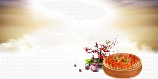 新鮮です グルメ トップビュー eコマース, おいしい, 新鮮です, 生鮮食品トップビューeコマースバナー 背景画像