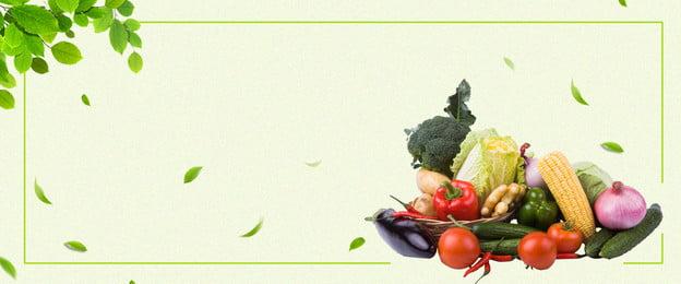 fruits and vegetables fruits and vegetables vegetables fruits, Green Leaves, Mall, Fruits And Vegetables Фоновый рисунок