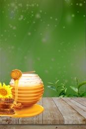 fresh green honey print ad , Fresh Background, Green Background, Honey Background image