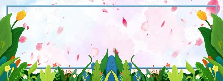 清新背景 綠色 簡約 邊框 蝴蝶 綠草 展覽欄背景圖庫