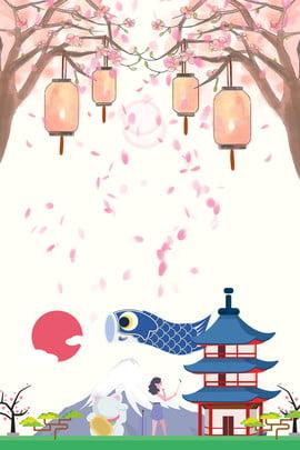 ताजा जापानी रचनात्मक जापानी सौंदर्य सुंदर छोटे ताजा , ताजा, ग्राफिक डिजाइन, जापानी रचनात्मक पृष्ठभूमि छवि