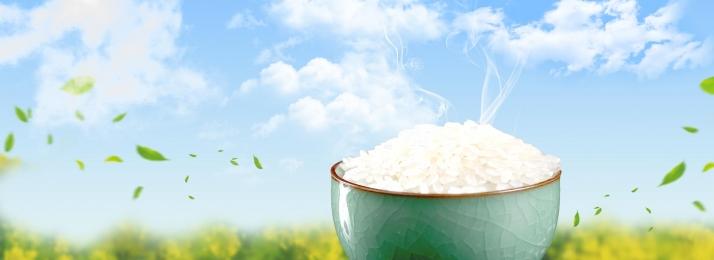 ताजा प्राकृतिक चावल चावल का विज्ञापन, पोस्टर पृष्ठभूमि, नीला आकाश, चावल का विज्ञापन पृष्ठभूमि छवि