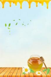 fresh natural wild honey poster psd layered background , Fresh, Natural, Wild Background image