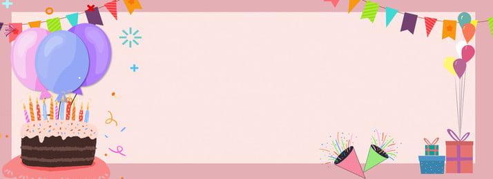 Fresh pink birthday promotion banner Birthday Gift Box Imagem Do Plano De Fundo
