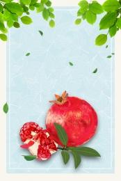 石榴 紅石榴 水果 水果店 , 水果批發, 水果海報, 水果店 背景圖片