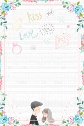ताजा रोमांटिक शादी पुष्प पृष्ठभूमि ताजा रोमांटिक शादी , निमंत्रण, शादी, पुष्प पृष्ठभूमि छवि