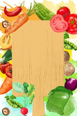 fresh fruits and vegetables vegetables fruits fresh , Fresh, Psd Sourc, Graphic Design Imagem de fundo
