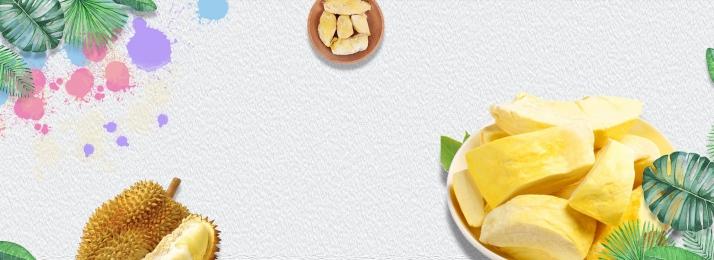fruit durian summer summer, Summer, Leaves, Food Imagem de fundo