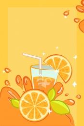 fruit juice orange orange , Tasty, Fruit, Fruit Фоновый рисунок