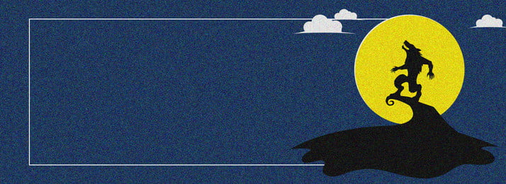 full moon night roaring halloween cartoon hand painting wind, Full Moon Night, Roaring, Halloween Background image