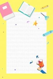 toon đầy đủ tuyển sinh nóng bút vẽ màu đường viền , Toeic, Mẫu, Công Thức Số Học Ảnh nền