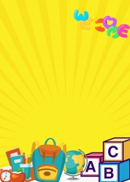 फन इंग्लिश इंग्लिश ट्रेनिंग क्लासेस इंग्लिश ट्रेनिंग हॉट एनरोलमेंट , मज़ा, ग्राफिक डिजाइन, वर्ग पृष्ठभूमि छवि