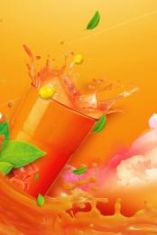lehu कार्यात्मक पेय पोस्टर psd खुले बाघ जीत सकते हैं अपनी ऊर्जा पीले रंग की ढाल , Lehu कार्यात्मक पेय पोस्टर Psd, अपनी ऊर्जा, पीले रंग की ढाल पृष्ठभूमि छवि