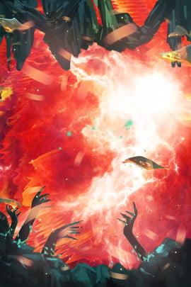 trò chơi ngọn lửa địa ngục kinh dị , Chủ đề, H5, Chủ Ảnh nền