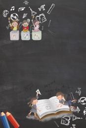 सामान्य परामर्श विषय परामर्श नामांकन शिक्षा , प्रशिक्षण पाठ्यक्रम, शिक्षा, विषय परामर्श पृष्ठभूमि छवि