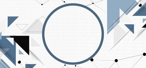 幾何圖形 商務 辦公用品 海報背景 商務 條紋 辦公用品背景圖庫