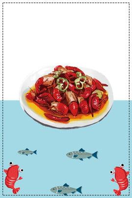 पेटू क्रेफ़िश मसालेदार क्रेफ़िश मसालेदार , पेटू, मसालेदार क्रेफ़िश, लहरें पृष्ठभूमि छवि