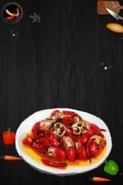 下午茶 餐廳 小龍蝦 食物 素材 餐飲 食品背景圖庫