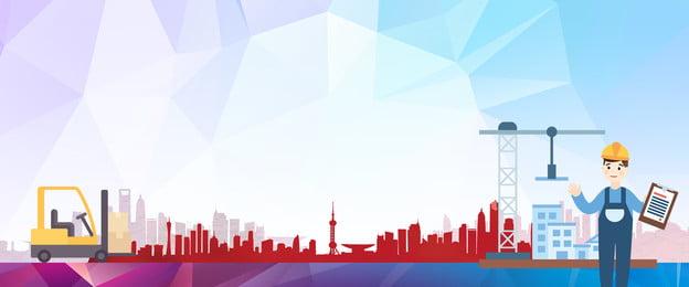 グラデーションジオメトリ 創造的なシルエット 工学の安全生産 サイトの安全性 ポスターの背景 安全テーマ 創造的なシルエット 背景画像