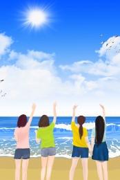 畢業 紀念冊 相冊 沙灘 , 海報, 紀念冊, 相冊 背景圖片