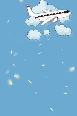 feather máy bay màu xanh nhạt poster , Hạnh Phúc, Văn Học, Nghiệp Ảnh nền