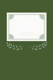 畢業季 畢業證書 光榮 簡約 , 光榮, 海報, 表彰 背景圖片