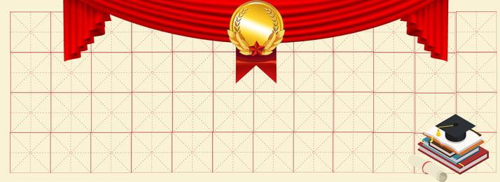 Graduation Season Vintage Literary Field Character Grid Background, Campus, Graduate Season, Literature, Background image