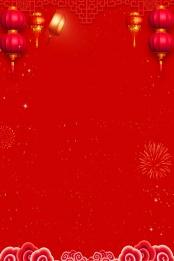 Grand Opening Poster Opening Poster Grand Opening New Listing Grand Opening Opening Imagem Do Plano De Fundo