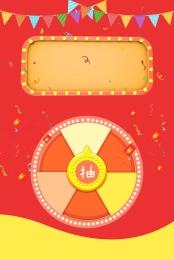 Grand opening poster grand opening grand opening opening exhibition rack Red Poster Lottery Imagem Do Plano De Fundo