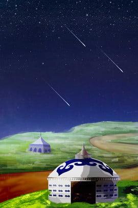 meteor shower grassland green vast , Scenery, River, Grassland ภาพพื้นหลัง