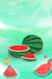 watermelon watermelon juice watermelon poster watermelon cooked , Eating Watermelon, Green, Watermelon Imagem de fundo
