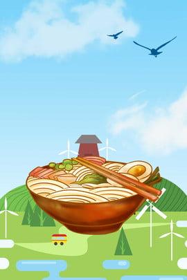 हरी पत्तियां जैविक फल और सब्जी लेने वाले ताजे फल और सब्जियां , हरे भोजन, खेत, इको पृष्ठभूमि छवि