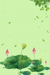 चाय के लोग हरे और ताजा निमंत्रण होंगे ताजे पत्ते चाय , निमंत्रण, ताजा, दुयूं माओजियन पृष्ठभूमि छवि