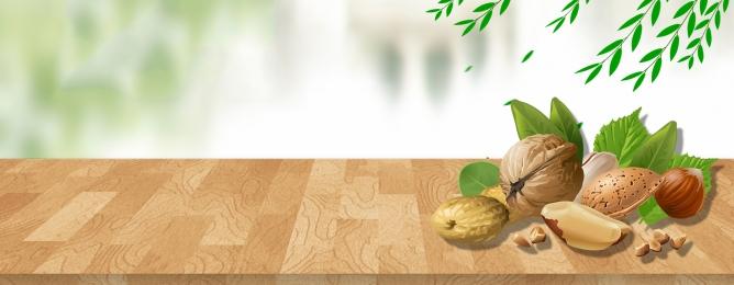 हरा ताजा अखरोट की दावत नमकीन, सूखे मेवे, ई-कॉमर्स, पदोन्नति पृष्ठभूमि छवि