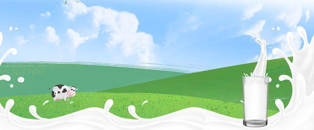 हरी पोषण स्वस्थ दूध पोस्टर दूध पोस्टर दूध विज्ञापन वसंत पोस्टर, दूध, हरी पोषण स्वस्थ दूध पोस्टर, वसंत विज्ञापन पृष्ठभूमि छवि