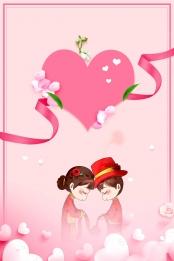 green romantic we are married psd layered , We, Paris, H5 Фоновый рисунок