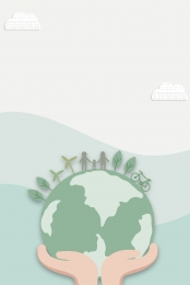 Du lịch xanh carbon thấp bảo vệ môi trường ngày trái đất đất Carbon Ngày Hình Nền