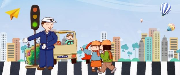 Green Travel Traffic Safety Warning Banner, Traffic Safety, Traffic, Green Travel, Background image