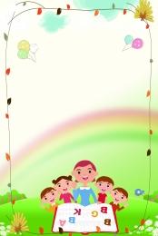 kemasukan summer posters promosi poster dm singles flyers , Sekolah, Panas, Promosi Summer imej latar belakang