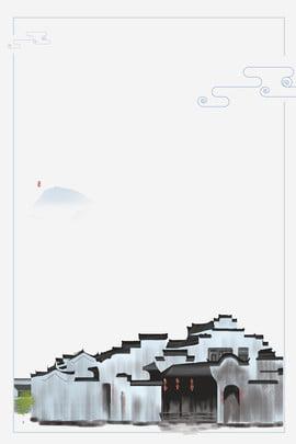 ग्रे चीनी शैली b   b psd स्तरित , जियांगनान शहर, ग्रे, Psd पृष्ठभूमि छवि