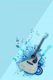 gitar muzik batu nota muzik , Muzik, Latar, Grafik imej latar belakang