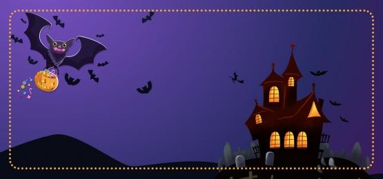 halloween poster halloween khuyến mãi halloween halloween carnival, Thay, Trick Or Treat, Khuyến Mãi Halloween Ảnh nền