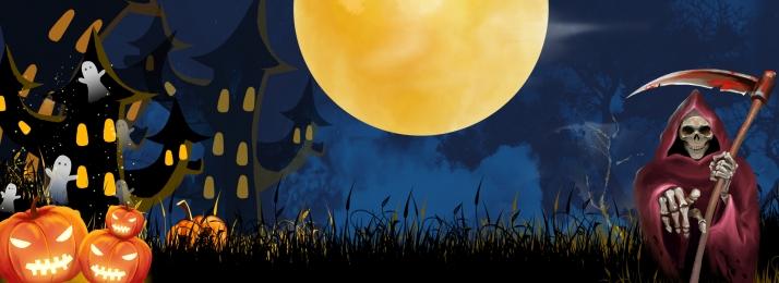 halloween poster halloween khuyến mãi halloween halloween carnival, Grim Reaper, Thay, Horror Ảnh nền