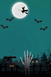 halloween ghost witch bat , Crab, Bat, Ghost Фоновый рисунок